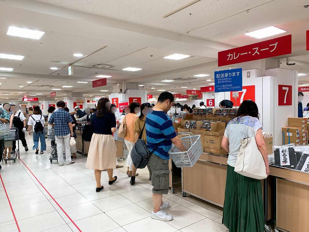 丸井今井札幌本店のお中元解体セール